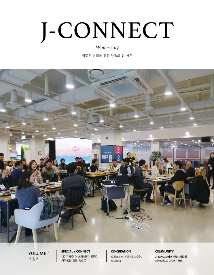 J-CONNECT Vol.4